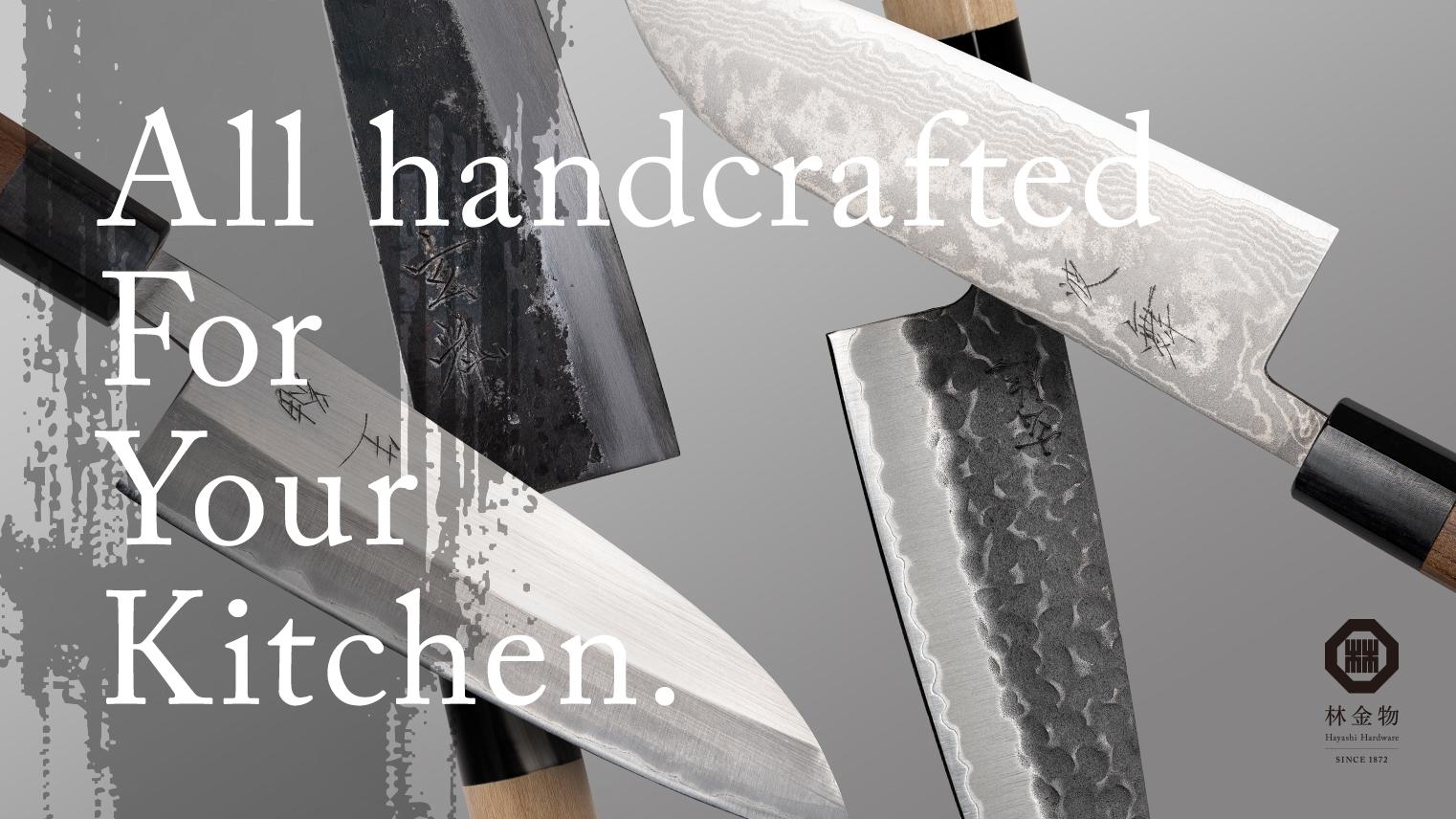 kickstarter/steelstyle/hayashi hardware